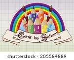 back to school. magic  school... | Shutterstock .eps vector #205584889