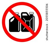 approved containers symbol sign ...   Shutterstock .eps vector #2055855506