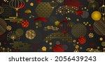 vector asian decoration ... | Shutterstock .eps vector #2056439243