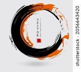 black and orange ink round... | Shutterstock .eps vector #2056643420