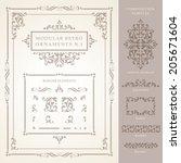 a set of modular vector retro... | Shutterstock .eps vector #205671604
