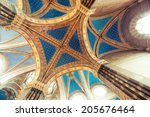domes in gothic cathedral... | Shutterstock . vector #205676464