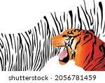 tiger background illustration... | Shutterstock .eps vector #2056781459