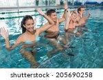fitness class doing aqua... | Shutterstock . vector #205690258