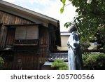 The Statue Of Terada-Ya