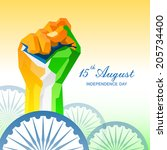 15th august  india independence ... | Shutterstock .eps vector #205734400