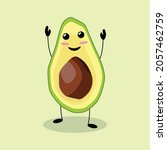the lucky half of an avocado....   Shutterstock .eps vector #2057462759