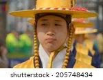 seoul korea april 7 ...   Shutterstock . vector #205748434