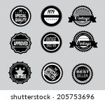 vector   set of vintage coffee... | Shutterstock .eps vector #205753696