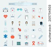 set of simple flat medical... | Shutterstock .eps vector #205754503