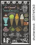 vintage hand drawn ice cream  | Shutterstock .eps vector #205769263