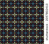 ikat geometric folklore... | Shutterstock .eps vector #2057802413