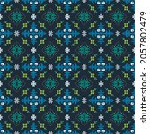 ikat geometric folklore... | Shutterstock .eps vector #2057802479
