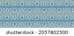 ikat geometric folklore... | Shutterstock .eps vector #2057802500
