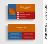modern business card template | Shutterstock .eps vector #205790680