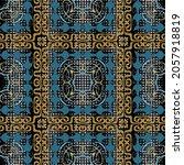 greek colorful seamless pattern.... | Shutterstock .eps vector #2057918819