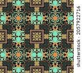 vintage floral baroque style... | Shutterstock .eps vector #2057922716