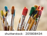 paints and brushes  | Shutterstock . vector #205808434