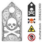 vector net death mark.... | Shutterstock .eps vector #2058322400