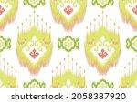 ikat ethnic pattern design....   Shutterstock .eps vector #2058387920