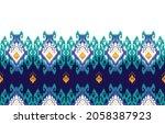 ikat ethnic pattern design....   Shutterstock .eps vector #2058387923