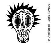 white sugar skull vector icon....   Shutterstock .eps vector #2058429803