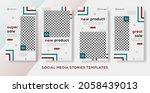 geometric abstract banner... | Shutterstock .eps vector #2058439013