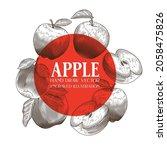 apple set hand draw vector ... | Shutterstock .eps vector #2058475826