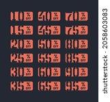 vector sale stickers percent... | Shutterstock .eps vector #2058603083