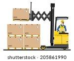 Yellow Forklift  Reach Truck ...