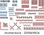 set of patterns for embroidery... | Shutterstock .eps vector #205869826