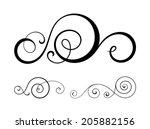 vector swirl elements for... | Shutterstock .eps vector #205882156