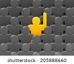 think different | Shutterstock . vector #205888660