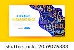 ukraine neon landing page.... | Shutterstock .eps vector #2059076333