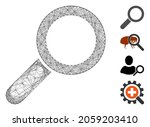 vector wire frame find.... | Shutterstock .eps vector #2059203410