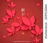 Vector Oriental Paper Maple...