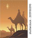 vector drawing of three wisemen ... | Shutterstock .eps vector #205930390