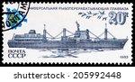 ussr   circa 1983  a stamp... | Shutterstock . vector #205992448