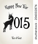 new year card with goat... | Shutterstock .eps vector #206032876