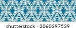 tribal vector ornament.... | Shutterstock .eps vector #2060397539