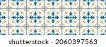 tribal vector ornament.... | Shutterstock .eps vector #2060397563