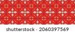 tribal vector ornament.... | Shutterstock .eps vector #2060397569