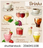 set of food icons. drinks. cup... | Shutterstock .eps vector #206041108