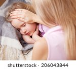 parent touching forehead child. ... | Shutterstock . vector #206043844