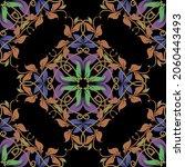 floral vintage seamless pattern.... | Shutterstock .eps vector #2060443493