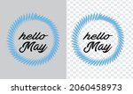 hello may month hand lettering ... | Shutterstock .eps vector #2060458973