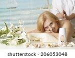 nice woman went to a resort... | Shutterstock . vector #206053048