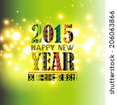 happy new year 2015  greeting... | Shutterstock .eps vector #206063866
