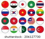 asia flags circle buttons | Shutterstock .eps vector #206127730