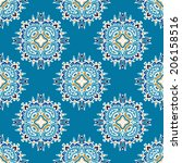 abstract seamless vector... | Shutterstock .eps vector #206158516
